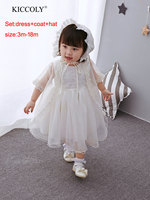 2017new baby dress with Hat beige Embroidery lace baby girl christening gowns 1 year birthday dress baby girls clothes for 0-18M