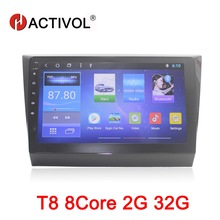 """Bway 10.1 """"8 core autoradio per il 2016 Lifan Myway Marvell android 8.1 car dvd player gps navi con 2G di RAM 32G ROM wifi bluetooth"""