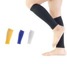 Голень компрессионный рукав, помогает голень Splints защитные рукава, компрессионные ноги рукава для бега, безножные Компрессионные носки(1 пара