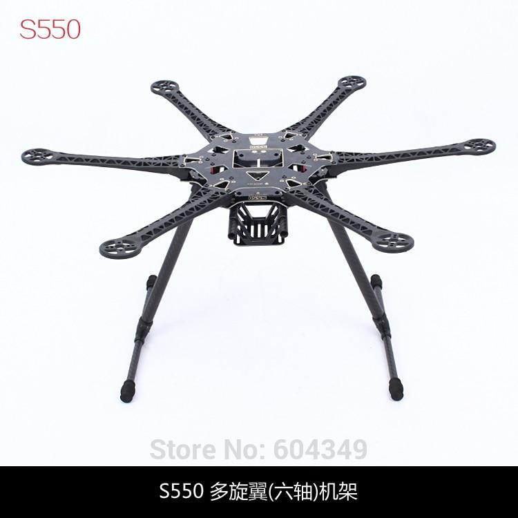 HMF S550pro F550 Upgrade Hexacopter Frame Kit with Landing Gear for FPV MiniS800Freeshipping