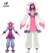 все цены на ROLECOS Game LOL Lux Cosplay Costume Pajama Star Guardian Lux Cosplay Costume Winter Pajama for Women Uniform Full Set онлайн