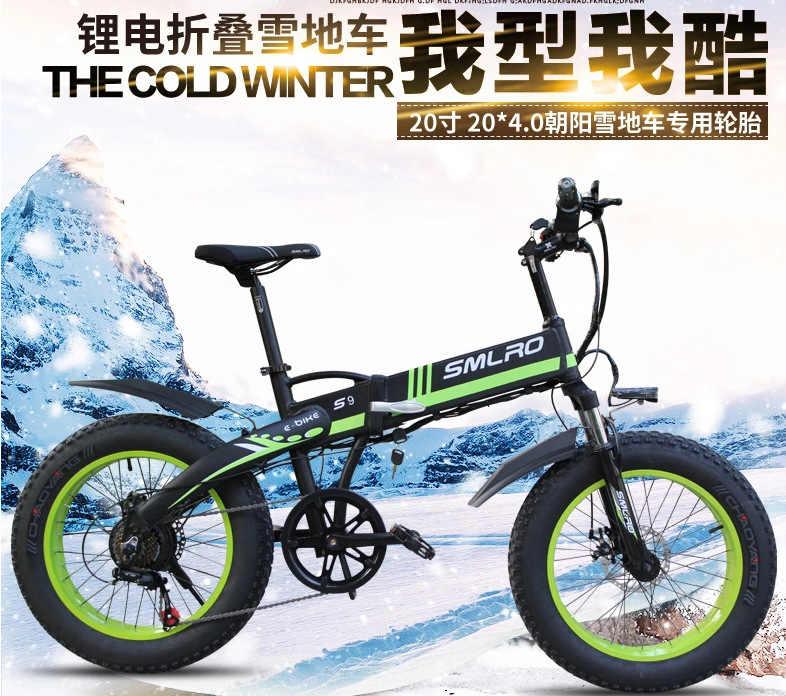 """20 """"4,0 дюймов. Электрический велосипед 48В 10ач толщина литиевая батарея электрический велосипед Алюминиевый Складной 350 Ватт Высокая мощность горный снег"""
