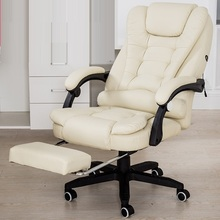 ZJ PI# 3057 Massage computer home office can lie with foot lifting ergonomic seat chair at the boss