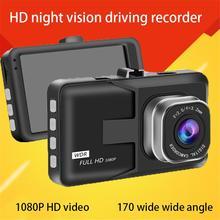 цена на Full HD 1080P 3inch Car DVR Camera 3.5m AV-Out HDMI USB2.0 Micro SD/TF TFT Screen Motion Detection Night Vision G Sensor Car DVR