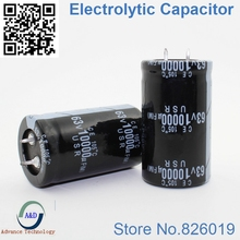 1pcs/lot 63V 10000UF Radial DIP Aluminum Electrolytic Capacitors size 30*50 10000UF 63V