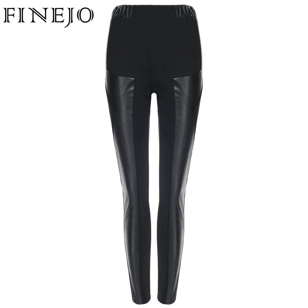 FINEJO Spring Autumn Women Pencil Pants Fashion Ladies PU leather Leggings Slim Trousers Feet Pant Brand