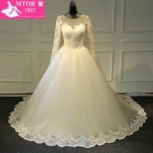 MTOB1867 A-line Wedding Dresses Long Sleeves Chapel Train