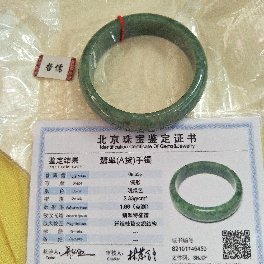 A Certificate Natural Jadeite Bracelet Delicate 54-60mm Dark Green Womens Bracelet Jewelry GiftA Certificate Natural Jadeite Bracelet Delicate 54-60mm Dark Green Womens Bracelet Jewelry Gift