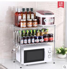 Aliexpress.com : Buy Double layer microwave oven rack kitchen rack ...