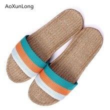 AoXunLong/мужские летние льняные тапочки; ; модные мужские домашние тапочки; Легкие Нескользящие домашние тапочки; европейские размеры 40-45