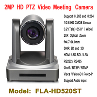 2 0 Megapixel 20x Zoom PTZ Video Conference Camera With HD SDI IP HDMI Interface For