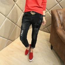 Весной 2016 новых Корейских женщин вышивка тонкие ноги Харен брюки джинсы для женщин