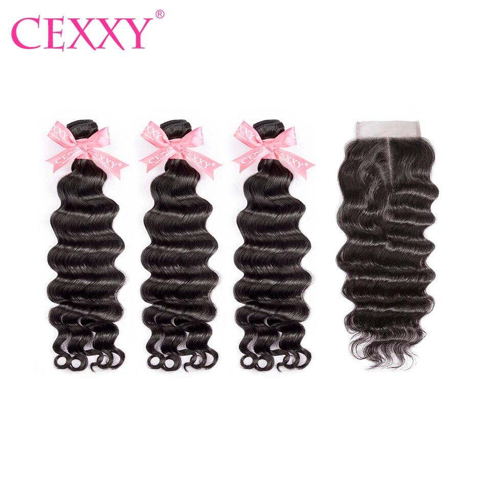 CEXXY Natural Wave Brazilian Hair Weave Bundles Human Hair Bundles With Closure Lace Closure Virgin Hair