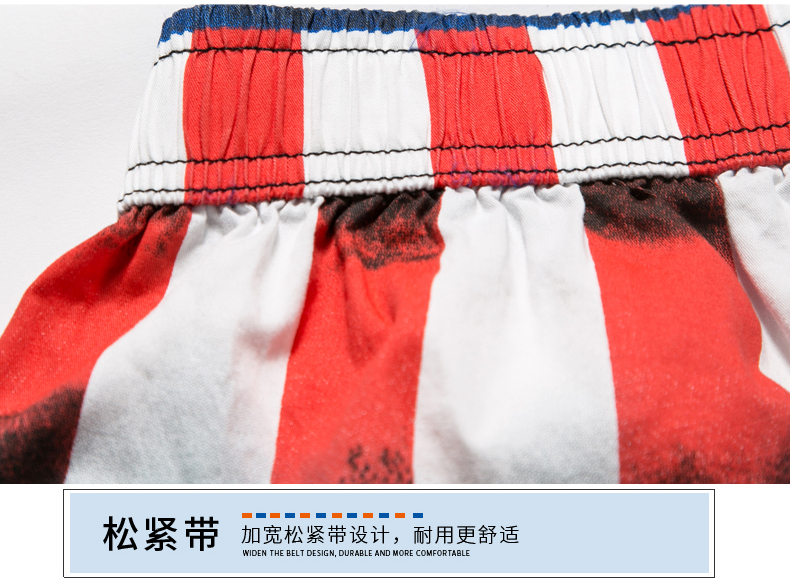 Raise Trust Board Short For Men Summer Fashion Print Coconut Sea Casual Short Pants Streetwear Beach Praia Swimwear Sunga 1745# For Sale Men's Clothing