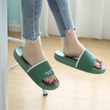 Unisex Home Slippers Summer Flat Shoes Woman Indoor Slides Non Slip Sole Women Indoor Bathroom Slipper Female Casual Slides