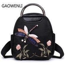 Gaowenli цветок Вышивка Стрекоза Сумки для спорта и отдыха Для женщин известных брендов школьная сумка Mochila путешествия рюкзак для подростков Обувь для девочек