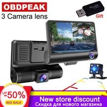 Видеорегистратор 4,0 дюйма 3 камеры 3-полосная Линза Автомобильный видеорегистратор HD двойной объектив dvr с камерой заднего вида авто регистратор видеорегистраторы