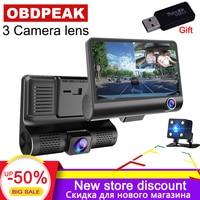 Dash Cam 4.0 Inch 3 Camera 3 Way Lens Car DVR Video Recorder HD Dual Lens DVR With Rear View Camera Car Auto Registrator Dvrs