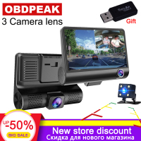 Dash Cam 4.0 Inch 3 Camera 3 Way Lens Car DVR Video Recorder HD Dual Lens DVR With Rear View Camera Car Auto Registrator Dvrs