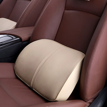Car Seat Support Memory Foam Lumbar Support Lumbar Cushion For Car Interior hardware support for efficient transactional memory systems
