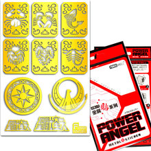 10pcs/set Classic Anime Saint Seiya Sticker Luxury Phone Laptop Stickers Motorcycle Fridge Decals Toy