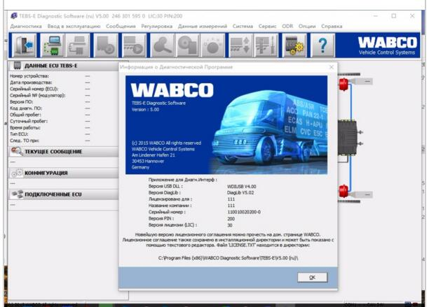 New All Diagnostic Software [2016]+PIN Calculator+Full New Activator For wabco Russian languag портал сайт