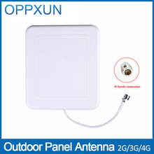 4G 3G outdoor antenna LTE external antenna GSM Panel antenna 8dBi GSM directional antenna N-female for mobile signal booster