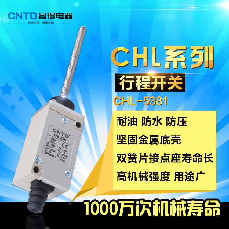 HWEXPRESS Fretting Switch Security Stroke Switch HL Limit Switch CHL-5381 Silver Contact [vk] travel switch limit switches wlca12 2n silver contact thickness aluminum high temperature resistant