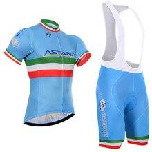2016 pro team ASTANA Men's cycling Short sleeve jersey Sport Breathable bib shorts sets ropa ciclismo hombre MTB Racing Lycra
