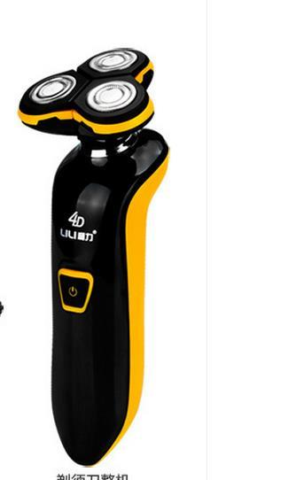 Lâminas de barbear dos homens barbeador elétrico recarregável inteligente quatro um multifuncional rotativo faca barba lavagem do corpo