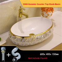 C060 European style Countertop Sink High quality Household Luxurious Artistic Wash Basin Bathroom Ceramic Counter Top Wash Basin