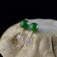 Gold Natural Hetian Stone Ball Shaped Stud Earrings