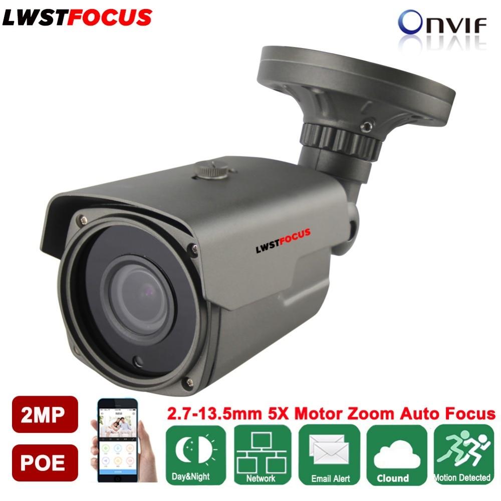 LWSTFOCUS 2MP Outdoor IP Camera 2.7~13.5mm 5X VF lens Motorized Zoom Auto Focus Night Vision Camera 60M IR ONVIF POE Optional
