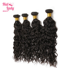 Halo Lady Beauty 4 Bundles Brazilian Human Hair Water Wave Hair Extentions 8 to 26 inches Non Remy Hair Weaves Natural Color 1B