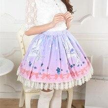 Новинка, женские плиссированные кружевные юбки в стиле Лолиты с розовым бантом, звездами и единорогом, высокое качество, японская мода, фиолетовые юбки