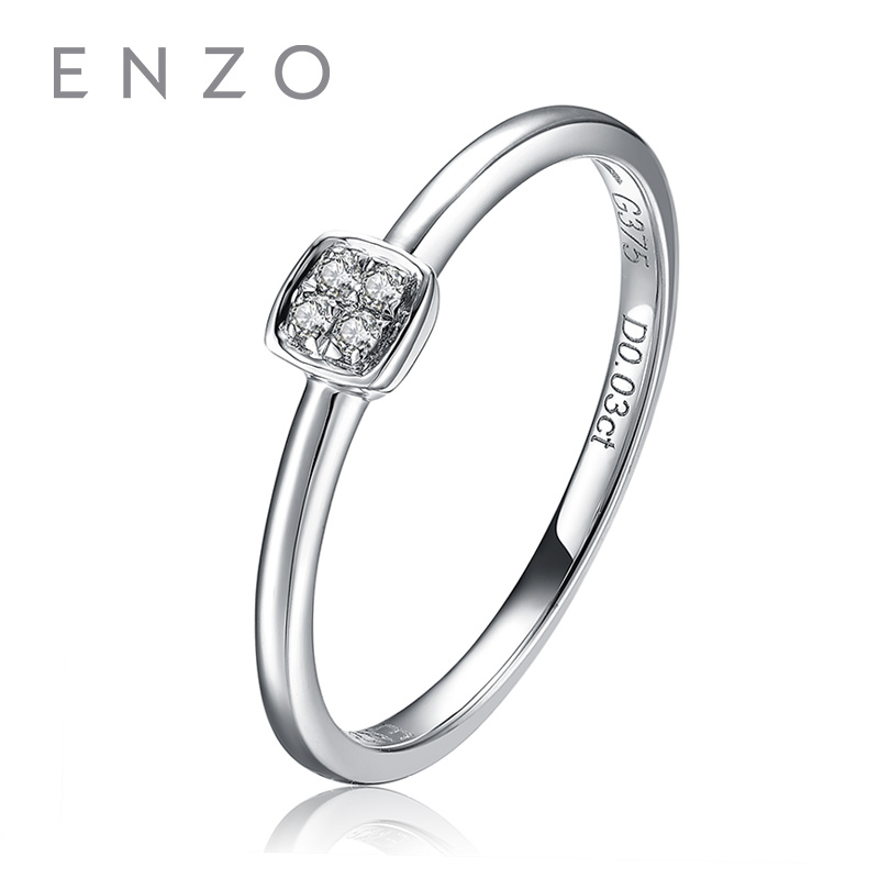 ENZO Real 0.02 Ct Diamond Ring 9K White Gold Engagement Ring For Women Party Trendy trendy environmental alloy openwork width ring for women