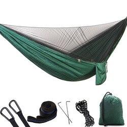 Namiot hamak automatyczny szybki otwarty przeciw komarom wiszące łóżko odkryty pojedyncze i podwójne spadochron wiszące łóżko z moskitiery Hamaki    -