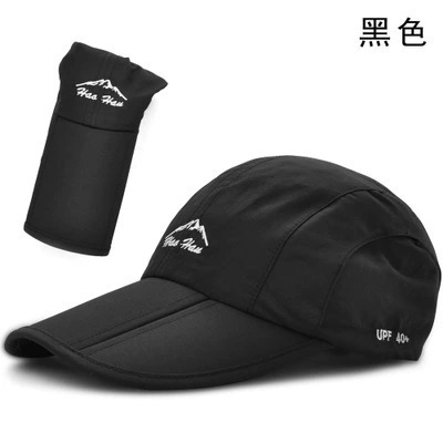 2016 Male hat summer baseball cap folding casual sunbonnet quick-drying lovers sunscreen cap ajustable girl's sports cap