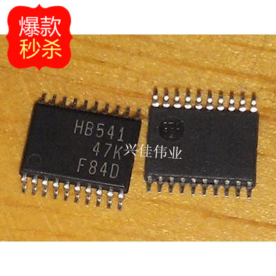 10PCS New original authentic SN74AHCT541PWR HB541 TSSOP24 buffer