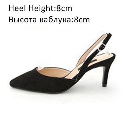 Black Shoes 8cm