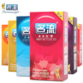 60pcs Personage man Quality ultra thin particle thread Pleasure flavours lubricantion condoms kondom sex toy product for men