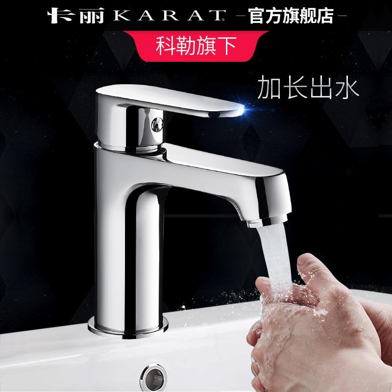Washbasin Faucet, Basin,  Toilet, Cold, Hot, Cold And Warm Hand-washing FaucetWashbasin Faucet, Basin,  Toilet, Cold, Hot, Cold And Warm Hand-washing Faucet