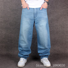 2017 Мужчины hip hop джинсы скейтборд мужчины мешковатые джинсы чистый цвет брюки Мода повседневная свободные джинсы рэп улица износ размер 46
