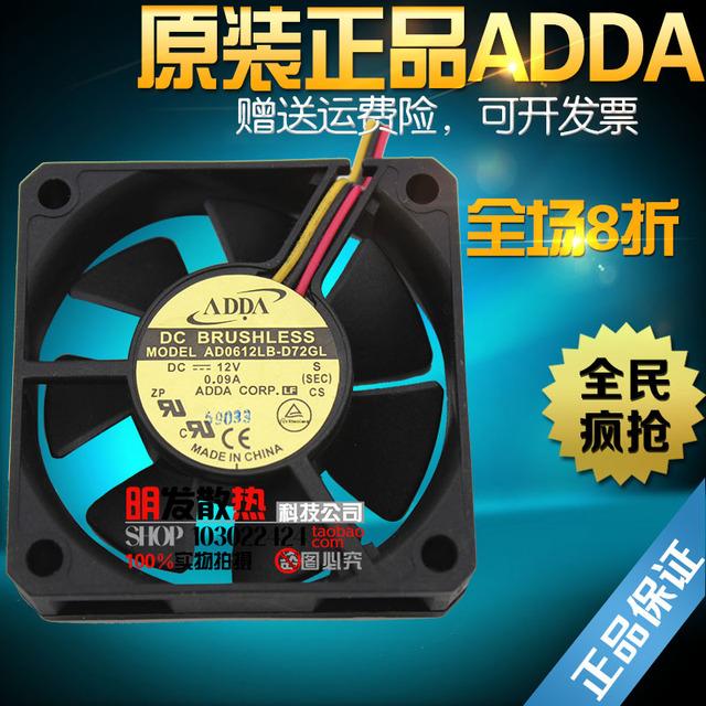 Original 12 V 0.09A 6 CM AD0612LB-D72GL 60153 fios ventilador de refrigeração