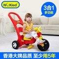 2017 многофункциональный детей три колеса 3 в 1 детские велосипеды детские тележки детские велосипеды Ride On Cars