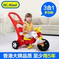 2017 Multi - function children three - wheel 3 in 1 children bicycles baby trolleys baby bicycles Ride On Cars
