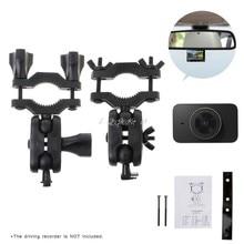 Espelho retrovisor do carro gravador de condução suporte para mijia dvr montar para mi 360 graus rotação suporte