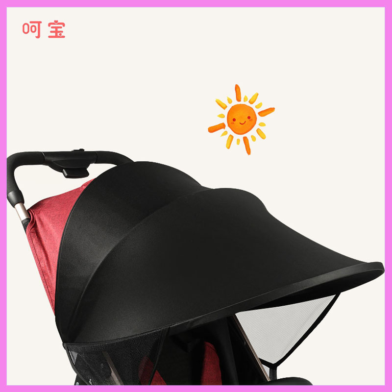 HOPE Baby Stroller Sunshade Awning Modal Universal Umbrella Baby Pram Sunshade Stroller Accessories Shading Pads Awning 93*50cm