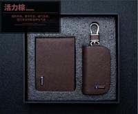 Brown Frost Car Licence Cover Key Ring Set For Hyundai Mazda Jaguar Peugeot Benz Volvo KIA
