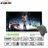 K9B Touch Bluetooth HD 7 Inch MP5 Player AM/FM/RDS Radio Tuner Mirror Link Steering Wheel Remote Control Rearview Camera as Gift
